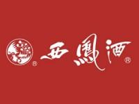 西凤酒集团 宣传片 (849播放)