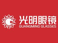 西安光明眼镜有限公司 (417播放)