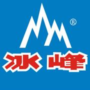 西安市糖酒集团有限有限公司冰峰食品饮料分公司