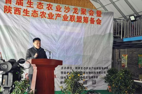 刘鹏:标准化推动农业产业发展,增强农产品市场价值